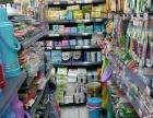 利君制药厂西区超市便利店转让