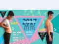 广州佳友减肥训练营,运动瘦身,签约减重