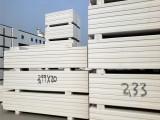陜西 富平加氣塊廠家 富平加氣塊ALC板銷售