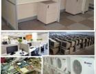 成都淘汰电脑回收/成都办公设备回收/成都空调回收