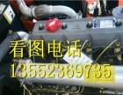 个人二手柴油三吨合力杭州叉车全新未用质量好