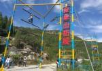 济南金象山会议度假中心电话预订团队会务拓展,特色团建组织
