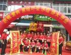 汉口江汉路小开业乐队庆典演出布置服务