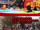 黑龙江真人版打地鼠跑男同款厂家 供应价格