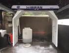 一台全自动洗车机可以在哪里订购