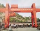 新东方MG型35吨40M双主梁龙门吊