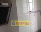 【兄弟房产】洛江嘉琳广场 2室2厅85平米 简单装修