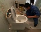 西昌下水道管道马桶厕所厨房疏通维修改造