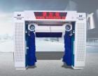 上海德加福龙门洗车机多少钱 全自动洗车机厂家直销