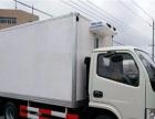 东风多利卡冷藏车哪里有卖湖北省随州市厂家直销