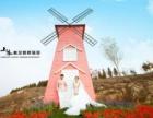 上海荷兰风车展览展示 出租租凭