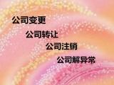 天津南开区办医疗器械二三类经营许可证