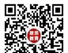 贵州公务员、特岗教师、事业单位面试培训