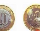 猴年纪念币第二批