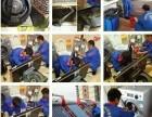 广西柳州市厨卫电器清洗油烟机需要哪些设备