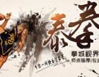 南宁少年泰拳学习训练班那个道馆专业