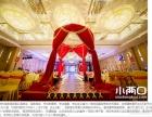 好特热温泉酒店(热公馆)2016年婚宴预定优惠中