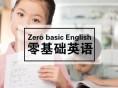 日语学习的辛路历程,在青浦你也可以