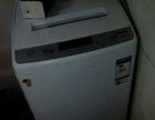 京东不到半年全自动海尔洗衣机低价出售
