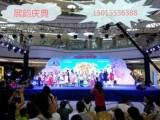 禅城庆典年会布置开业庆典陶瓷会展桁架背景美食节搭建会议桌椅