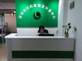 深圳光明新区假发真发哪里有