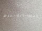 100%真丝面料,30MM真丝素绉缎中灰色,真丝重缎定染面料