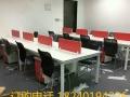 齐齐哈尔哪里卖办公桌 齐齐哈尔办公家具定做 员工工位价格