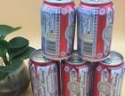 小罐330ml啤酒全国招商