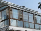 中山门,家装,断桥铝,塑钢窗户施工安装
