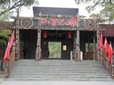 杭州周邊團建拓展訓練真人CS燒烤找蕭山湘湖山里人家團建基地