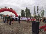 喀什印象文化傳媒有限公司