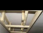 专业吊顶隔墙水电改造