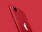 长沙苹果8中国红分期付款办理条件-百度认证商家
