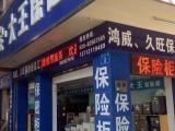 增城杰寶大王保險柜專賣店