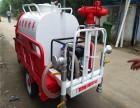 电动三轮洒水车出厂价格 电动洒水车价格