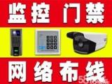大岭山门禁安装 电子锁安装 电插锁安装 刷卡电子锁地弹簧