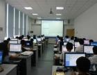 成都平面設計學校平面廣告專業培訓中心