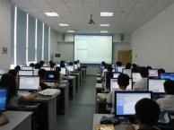 成都电脑学校短期办公软件平面设计CAD课程培训中心