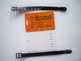 [品质保证]PVC卡牌 箱包吊牌 商标行李标签牌 pvc卡牌定制