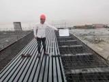 常見的橋梁裂縫修補方法