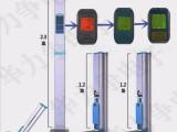 河南厂家直销供应可折叠超声波身高体重测量仪 价格优惠