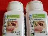 温州瓯海区安利专卖店位置瓯海区安利产品在哪里有卖的