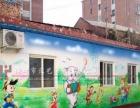 手绘幼儿园彩绘壁画,外墙墙体彩绘围墙彩绘文化墙彩绘