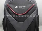 新款【背包】电脑背包 双肩背包 休闲背包