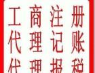 北京地址异常解除 北京公司地址异常
