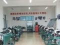 选择沧州高级轿车维修学校的十大理由总有一个让你怦然