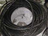 南沙区高价回收电缆 废旧电缆 专业回收公司欢迎您(交易无忧)