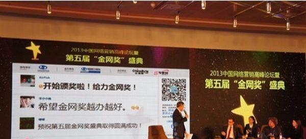 天津微信大屏幕互动微信墙微信跑马微信对对碰小游戏