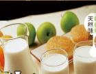 爱尚鲜奶吧加盟 烟酒茶饮料 投资金额 1-5万元