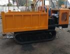 履带式农用改装拖拉机运输车用途广